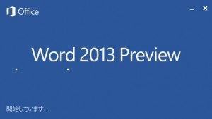 Word 2013 Preview